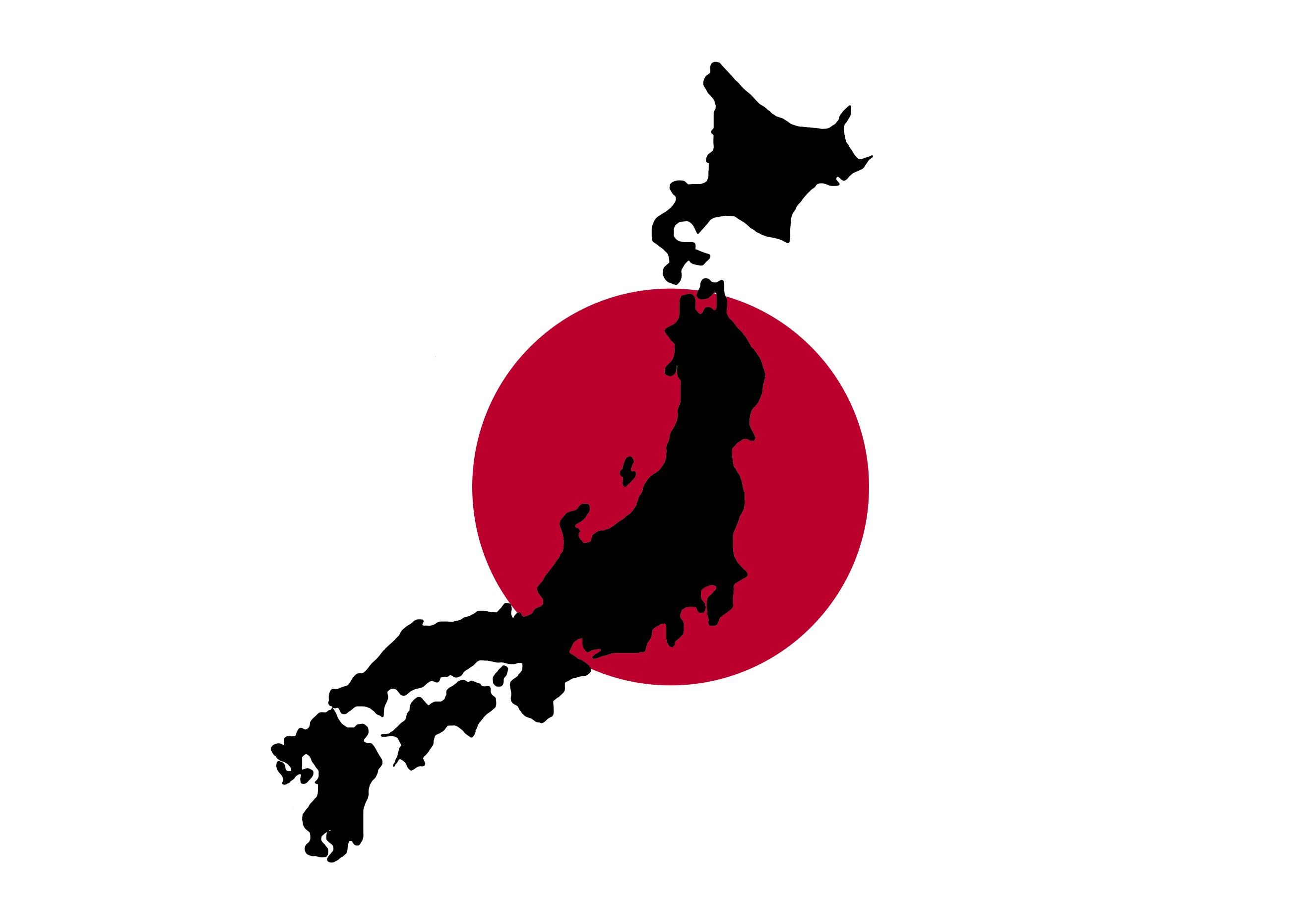 世界における日本
