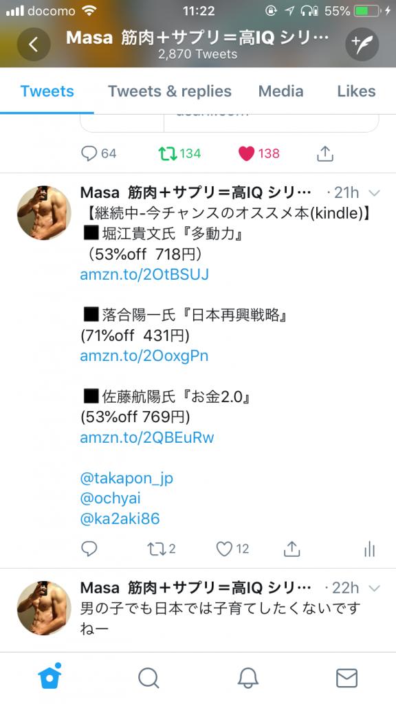 Tweet例 Kindleセールまとめ